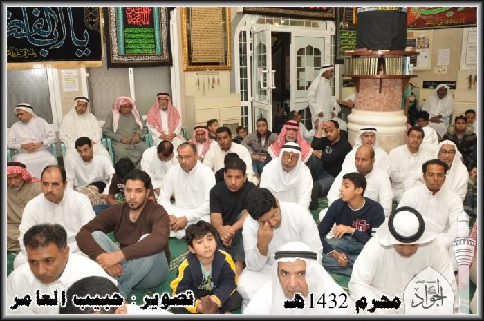 عاشوراء 1432 - سيهات -  مسجد الإمام الجواد 2