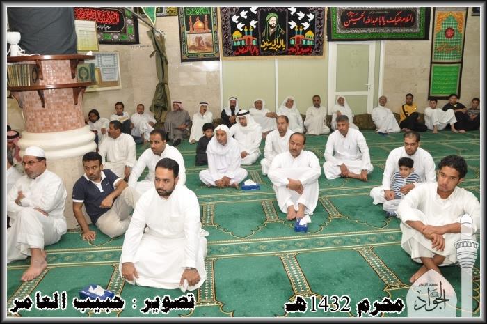 عاشوراء 1432 - سيهات -  مسجد الإمام الجواد  4
