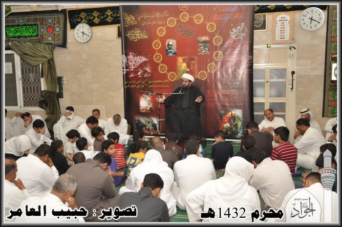 عاشوراء 1432 - سيهات -  مسجد الإمام الجواد 5
