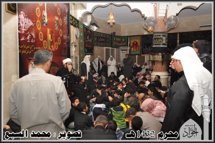 عاشوراء 1432 - سيهات -  مسجد الإمام الجواد 6